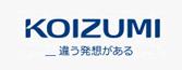 コイズミファニテック株式会社ロゴ