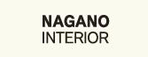 ナガノインテリア工業株式会社ロゴ