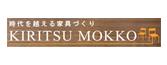 起立木工株式会社ロゴ