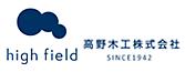 高野木工株式会社ロゴ