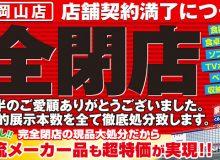 img_slider_okayama
