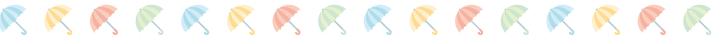 傘(小)2