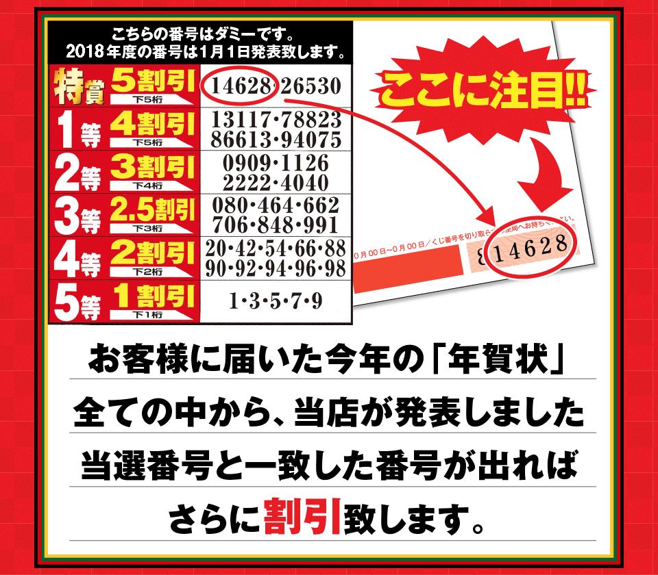 1512_kurasikikagu_nenga_LP_111-2018