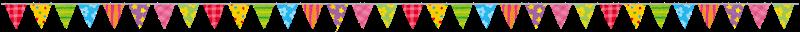 ガーランド